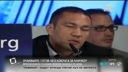 Видео - (2014-11-12 07:30:15)
