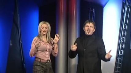 Serif Konjevic i Donna Ares - Ove godine - Bg Prevod