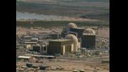 Реактор Рбмк-1000