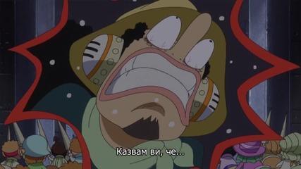 Бг Субс One Piece - 667 Високо Качество