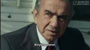 Karadayi Хулиганът еп.8-2 Бг.суб.