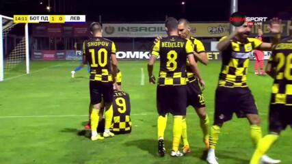 Ботев Пловдив поведе на Левски в Коматево