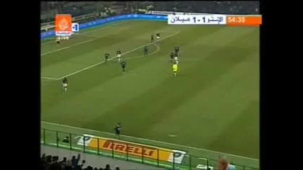 Kaka vs Inter 2005