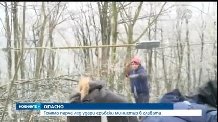 Сръбски министър на косъм от смъртта заради висулка