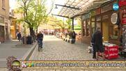 Директно включване от Женския пазар, който става туристическа дестинация - На кафе (19.04.2018)