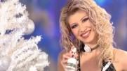 Нелина - Честита Нова Година