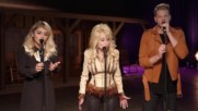 Pentatonix Dolly Parton - Jolene