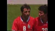 Българския тим през1994