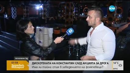 Константин: Утре могат да кажат, че сме клетка на джихадисти