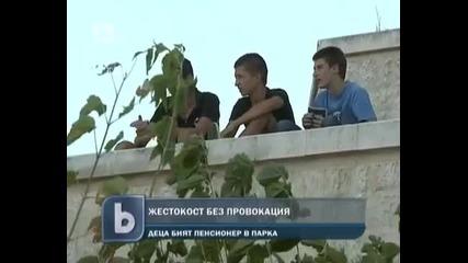 Бтв 16.08.12.-хора се събраха пред Ндк да търсят ''биячите''
