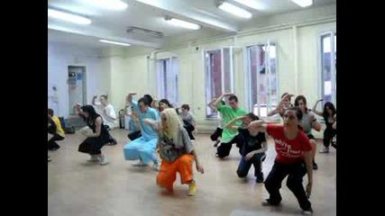 Танцов Урок