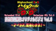 High School Dxd - Special 6 - Asia Transforms - En Subs