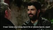 Мръсни пари и любов еп.27-2 Бг.суб. Турция