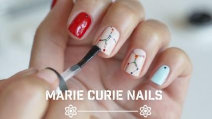 Вдъхновение за маникюр: Уникалната Мария Кюри