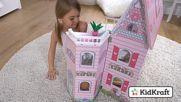 Дървена къща за кукли Анабел от Kidkraft