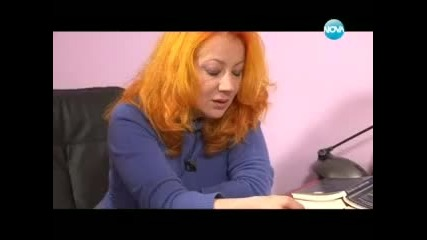 Пластична хирургия - Смяна на пола - Д-р Ангел Енчев