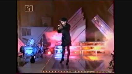 Лили Иванова - Грешница На Любовта - 1994