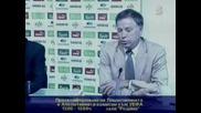 03.06.2008 БФС отне лиценза на ЦСКА !!!