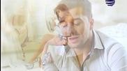 Андреа & Борис Дали - Едно