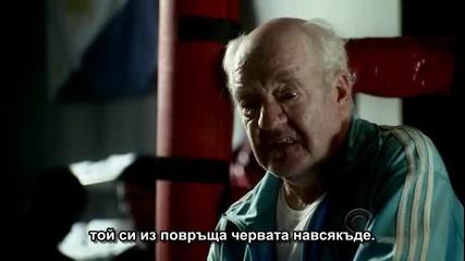 Забравени досиета сезон 6 епизод 5