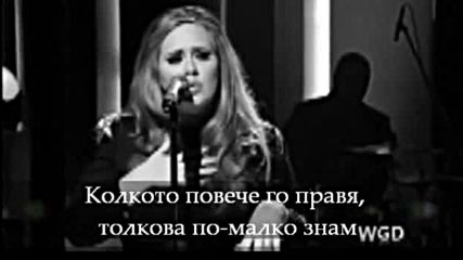 Adele - Don't You Remember - превод