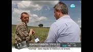 Незаконна кравеферма тормози село - Здравей, България (12.05.2014г.)