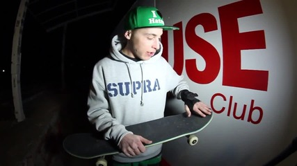 Trick Cheats with Yavor - Backside Ollie