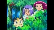 Pokemon-сезон 10 епизод 14 [бг аудио]