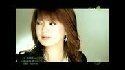 Nana Kitade - Kiss or Kiss