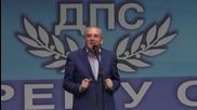 """Местан: Реформаторите са """"деформатори"""" на демокрацията"""