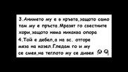 Песна 1