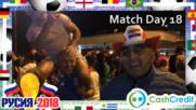 Коментари от ден 18 на Световното по футбол