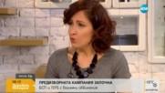 Владислав Горанов: Няма как да има служебен кабинет без БСП