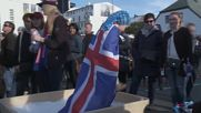 Iceland: 15,000 fans gather to watch Iceland vs France in Reykjavik