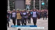 """Провежда се """" антитерористична акция """" в Източна Украйна - Новините на Нова"""