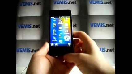 A1332 Gps Wifi 3.5 8gb 2sim Windows 6.5 iphone 4 реплика с 2 Сим 2 Камери и Светка от www.vemis.net