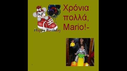 Happy Birthday Mari0