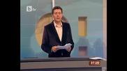 Бай Ганьо Европеец - 18 май 2012 г. - btv Новините