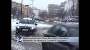 Снежен ад блокира Южна България, бедствено положение бе обявено в Смолян и Кърджали