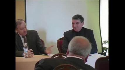 Антикорупционна Мрежа В България
