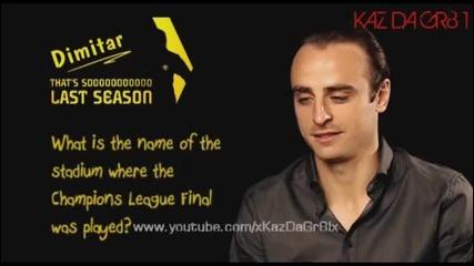* Със Субтитри * Забавно интервю с Димитър Бербатов. Какво помни той от миналия сезон?