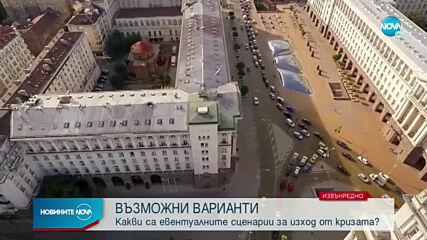 Борисов обмисля пет варианта за бъдещето на кабинета
