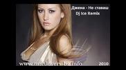 Джена - Не ставаш dj Ice Remix 2010 Cd Rip