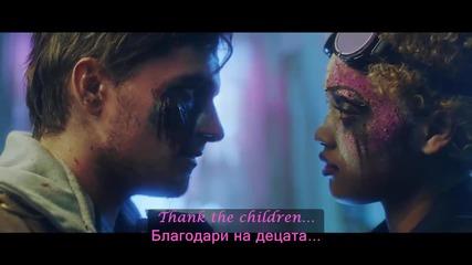 ♫ Dj Snake ft. Bipolar Sunshine - Middle ( Oфициално видео) превод & текст