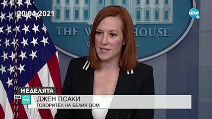 Подготвя ли Русия инвазия в Украйна?