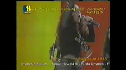 Bds - Куршум В Рая(live)2004г.