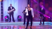 Яна Тодорович - Сърце назаем