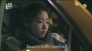 Бг субс! Flower Boy Next Door 5ep.cast1 / Моят красив съсед (2013) Епизод 5 1/3