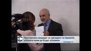 Президентските избори в Армения могат да бъдат отложени заради покушение срещу един от кандидатите