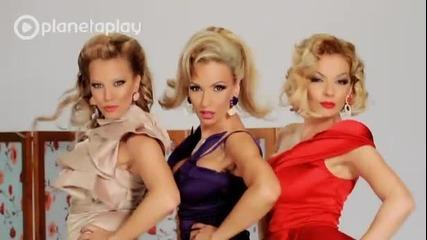 Малина, Емилия и Галена - Аларма (official Video) 2010